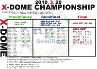 X-DOME_championship[1].jpg